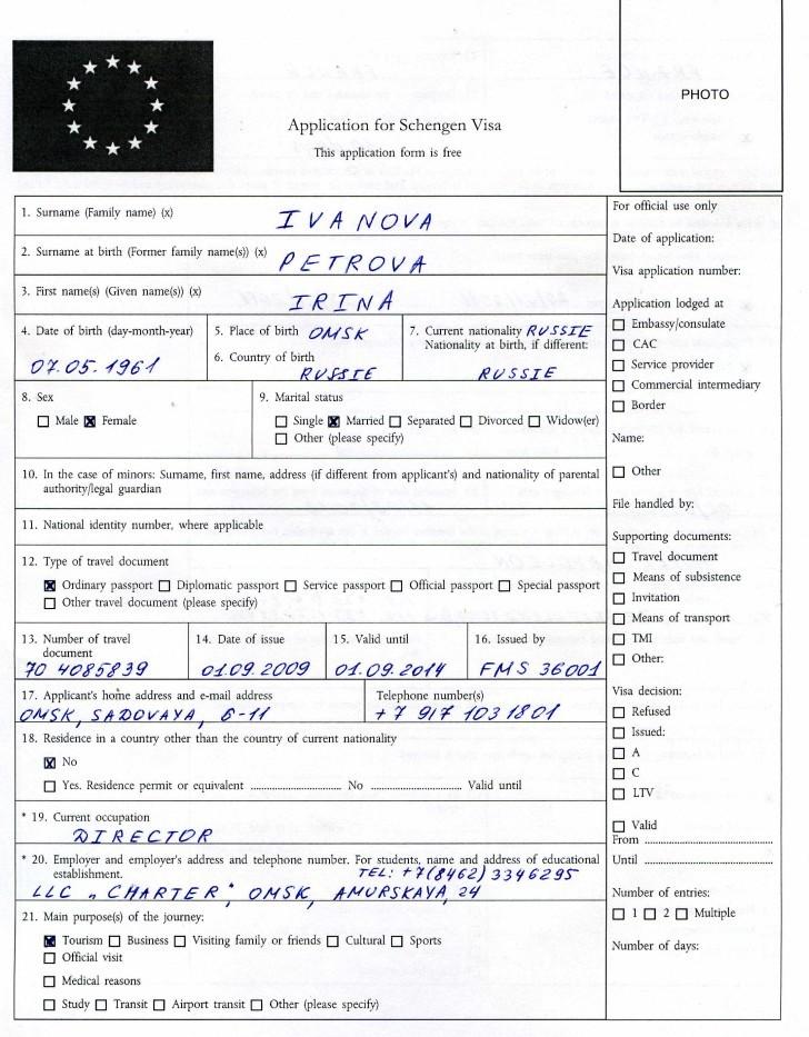 образец анкеты на французскую визу