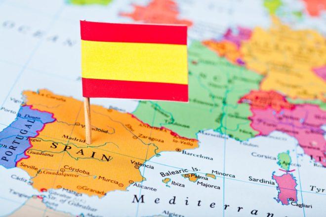 Как самому заполнить анкету на визу в Испанию?