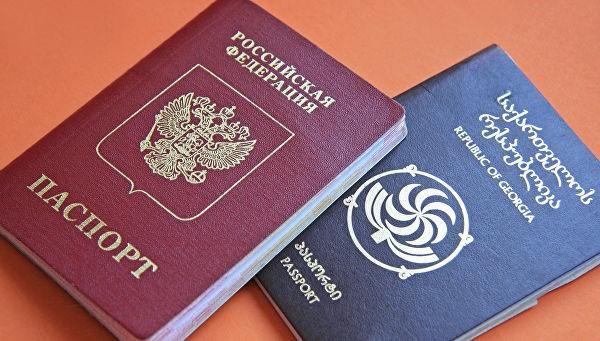 паспорт грузия