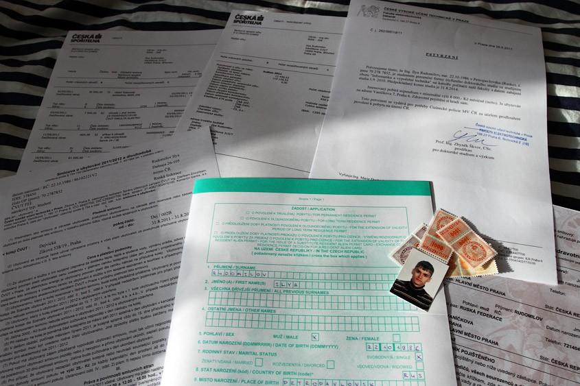 список документов виза прага