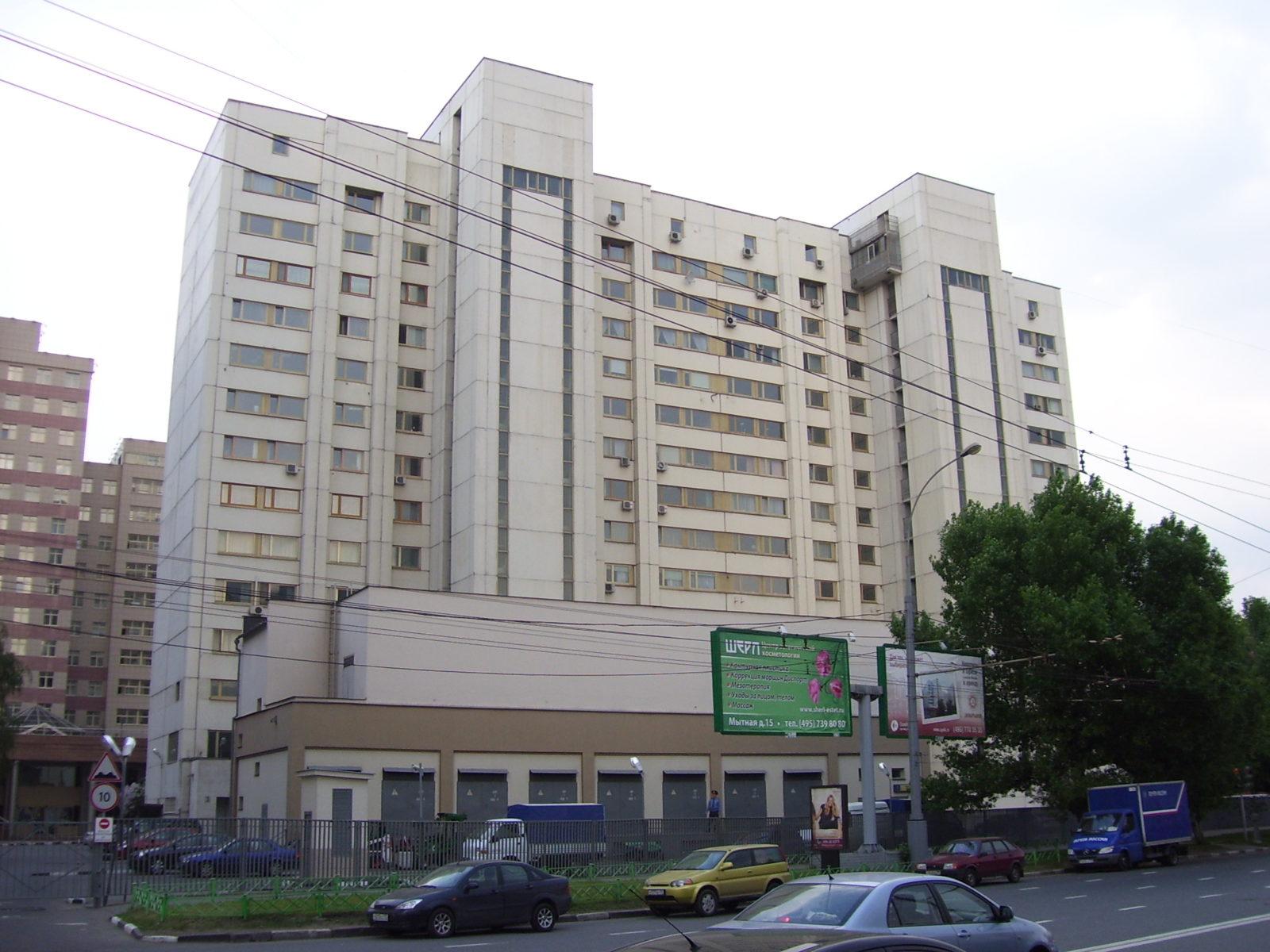 посольство черногории