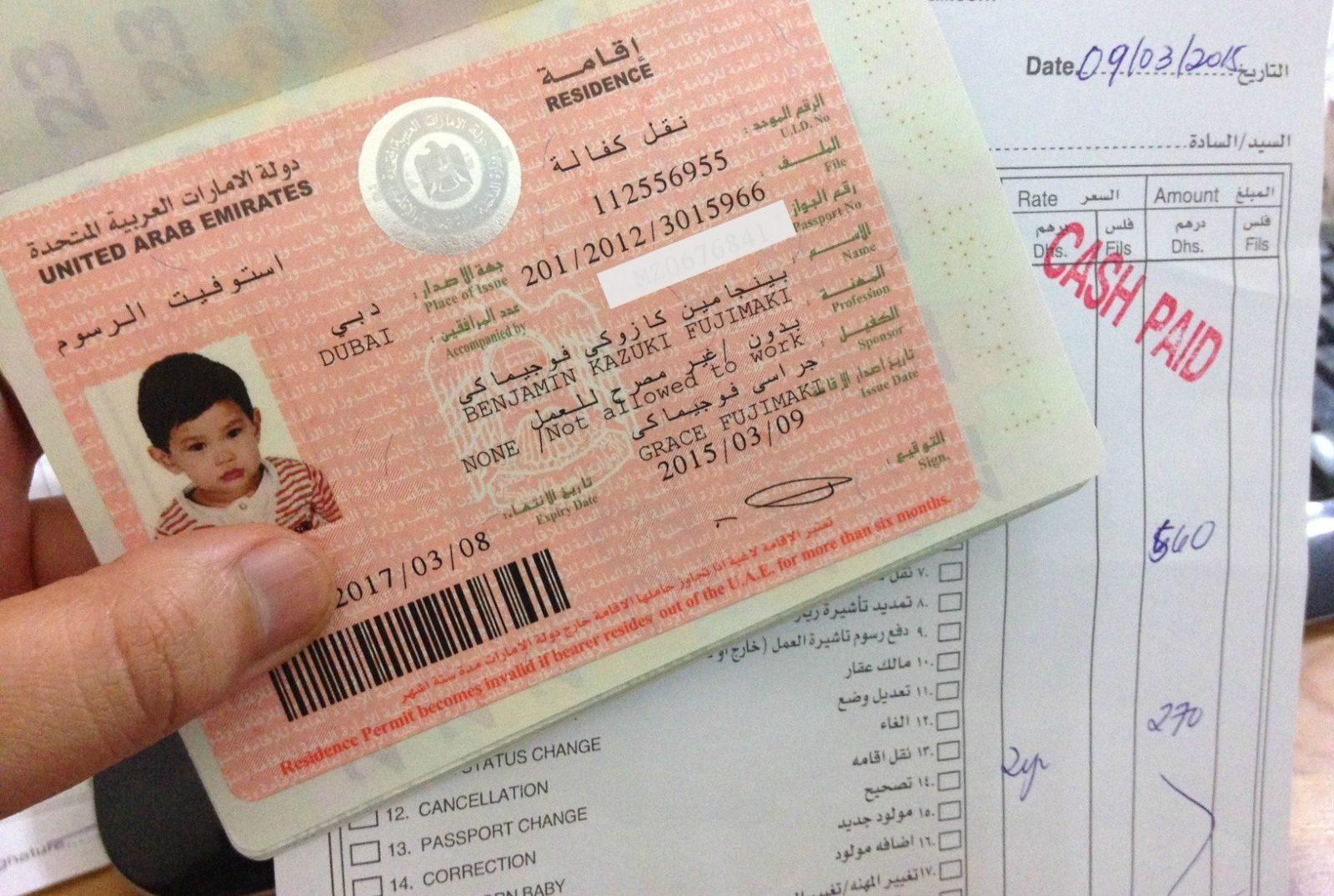 виза в эмираты