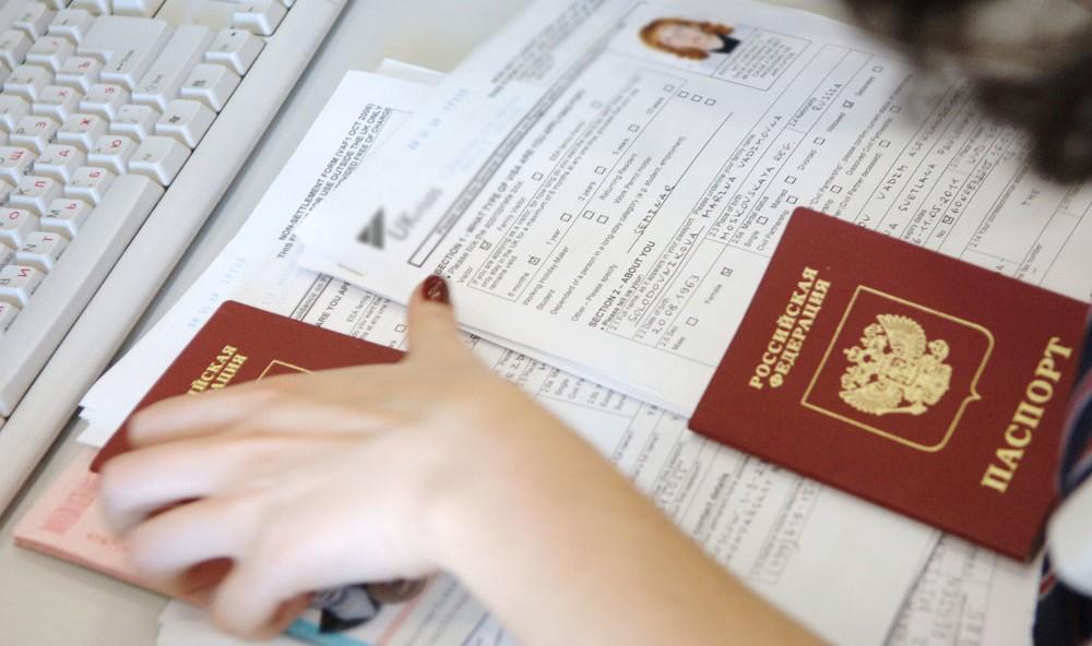 визовые документы