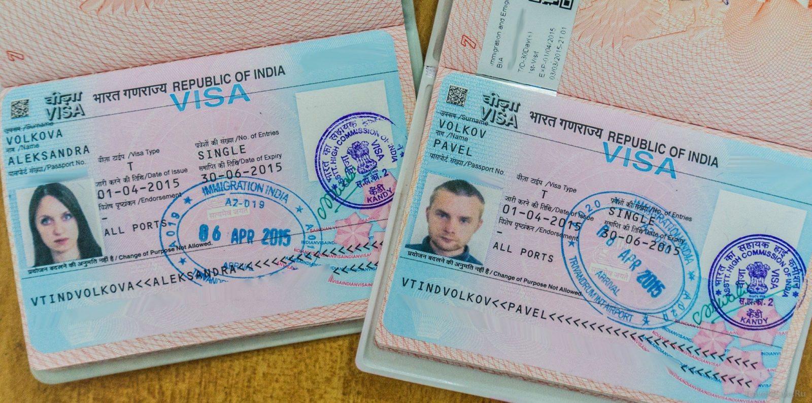 визы в индию как оформить