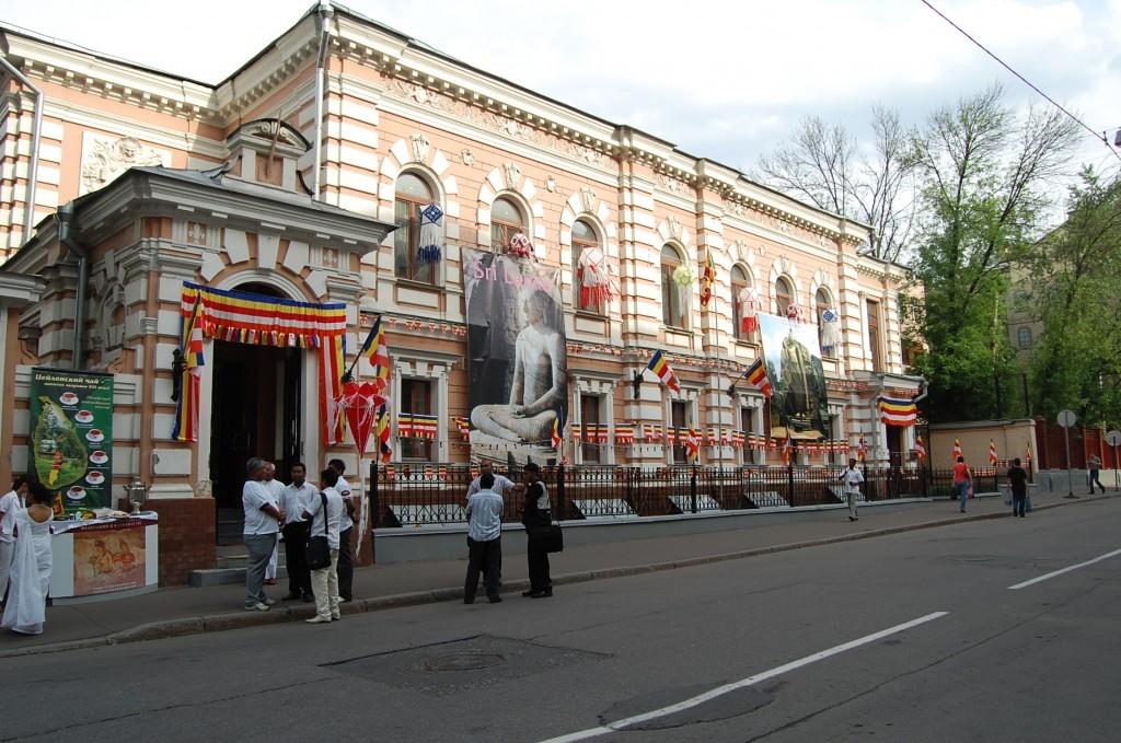 посольство шри ланки