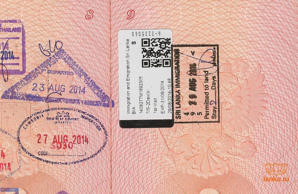 виза шри ланки