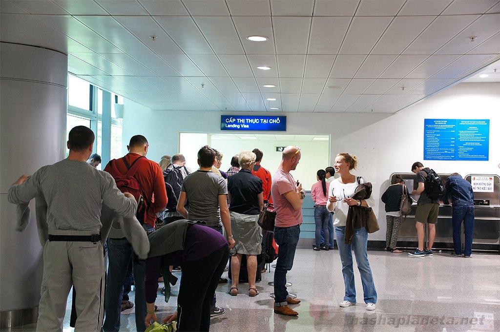 паспортный контроль вьетнам