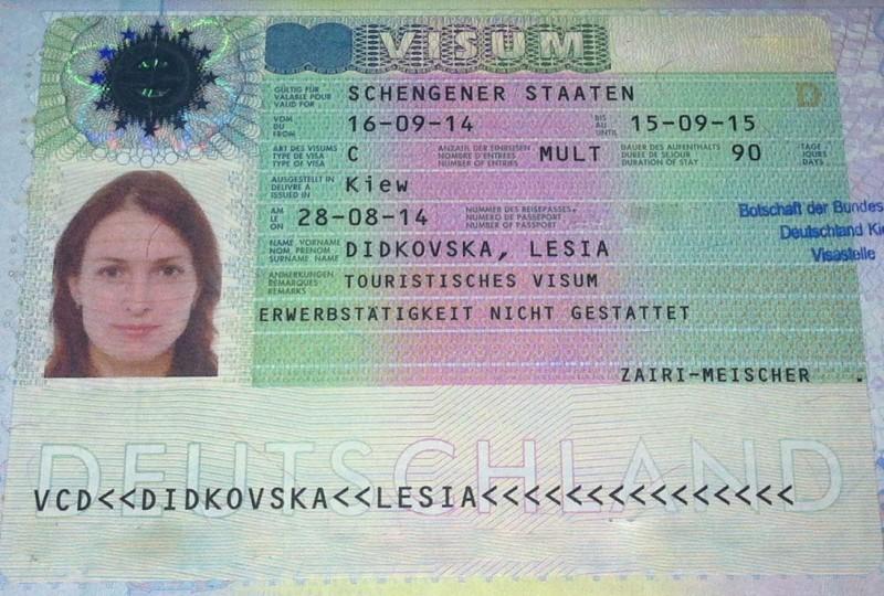 виза гостевая