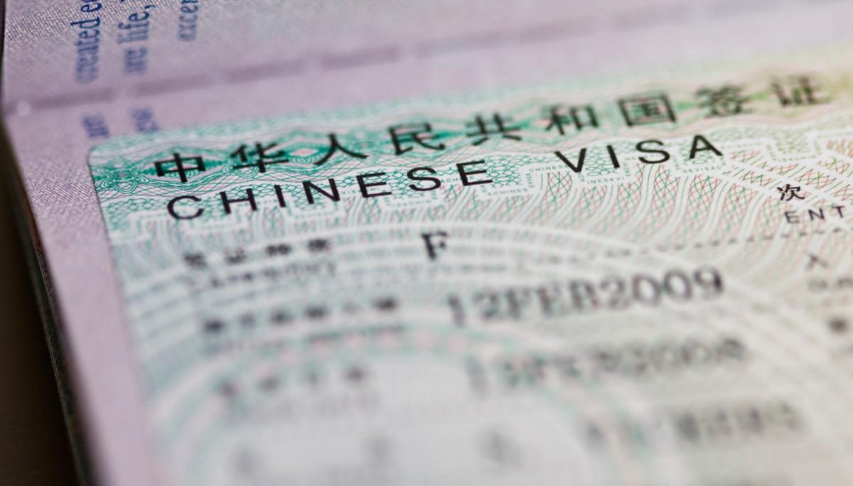 Фото на визу в Китай: перечень требований