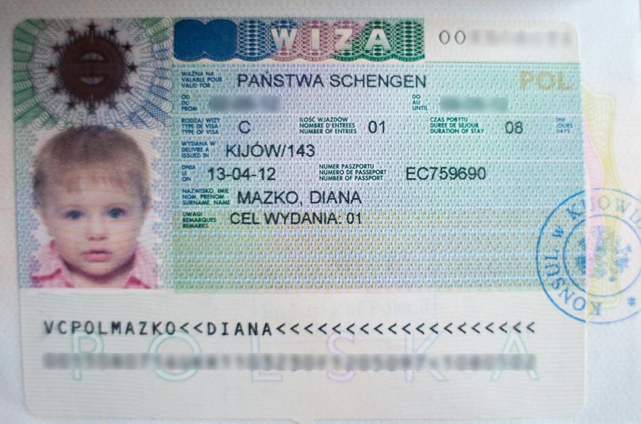 детская виза