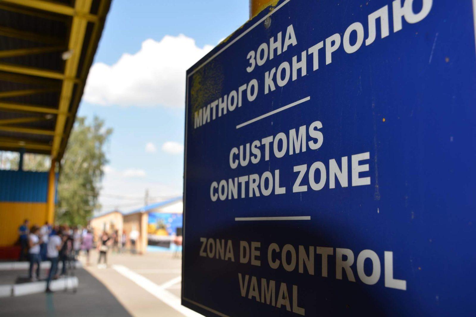 контроль на границе украина
