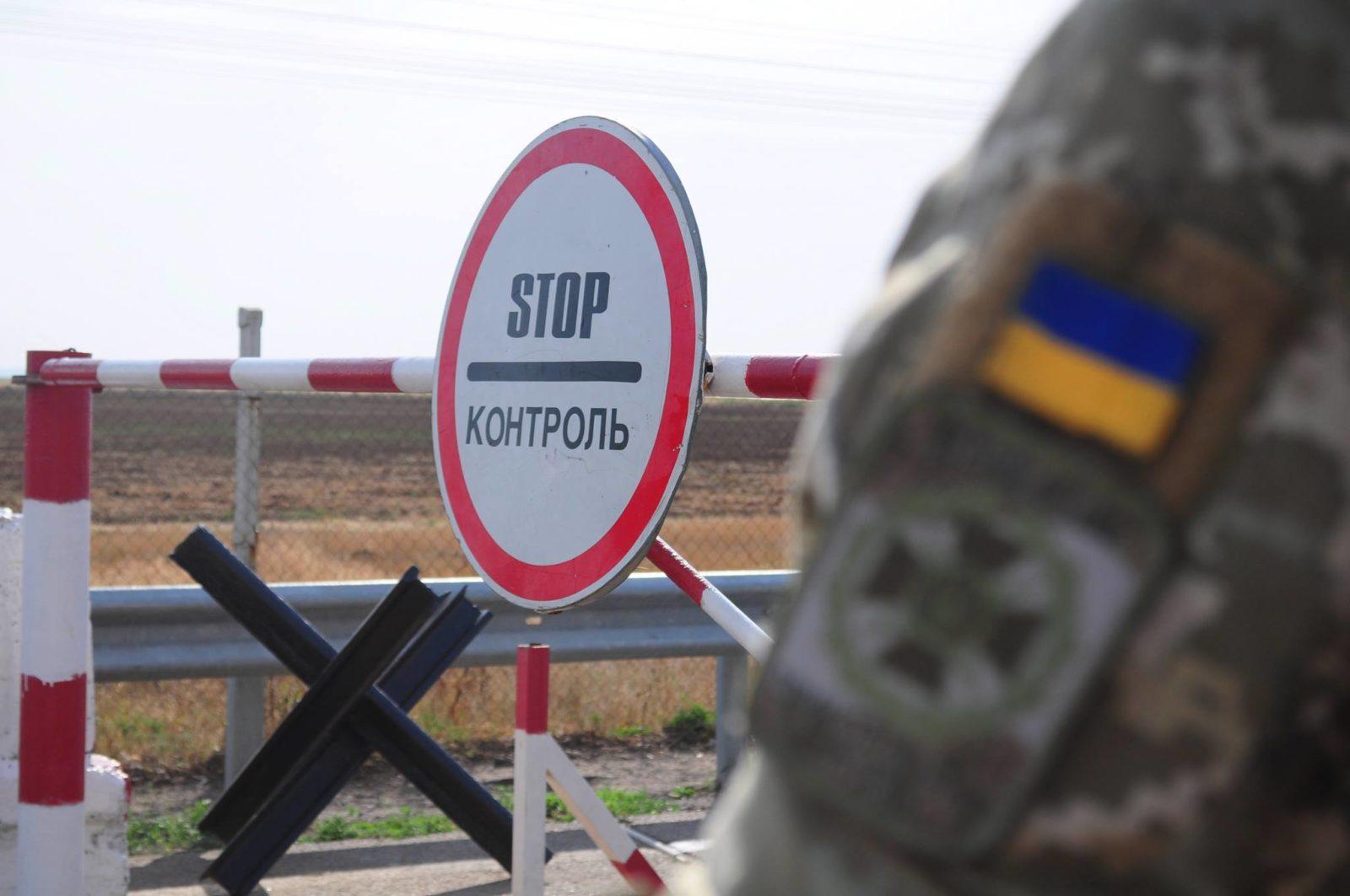 граница в украине