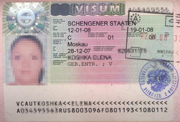 виза австрия