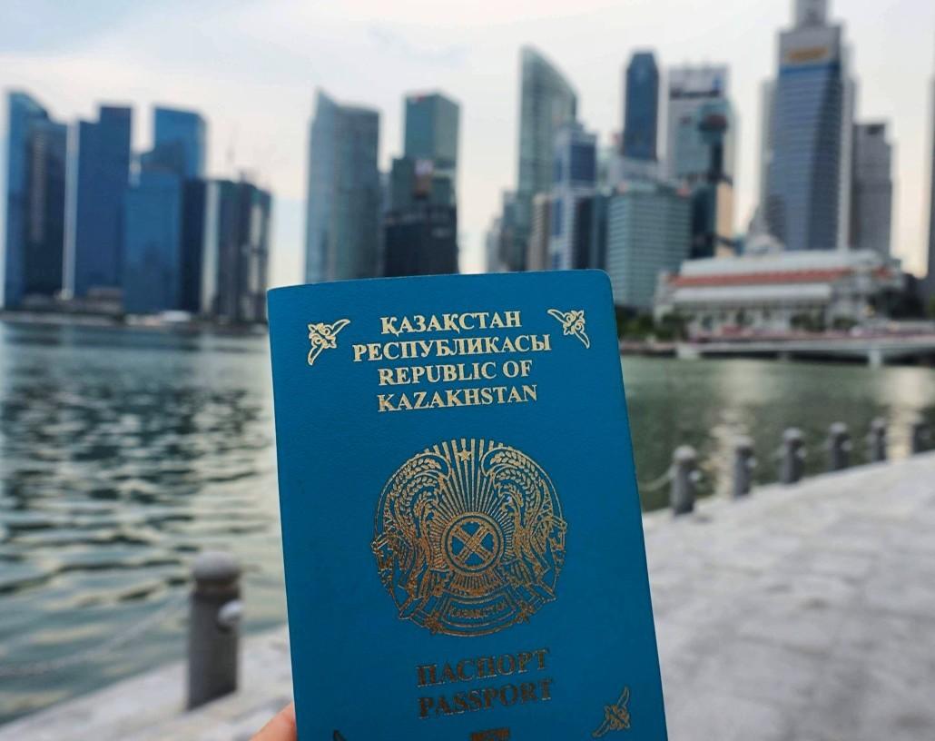 казахстан паспорт