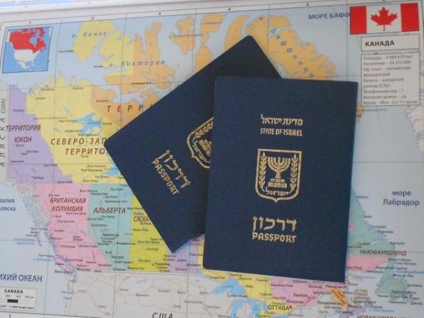 паспорт израиля