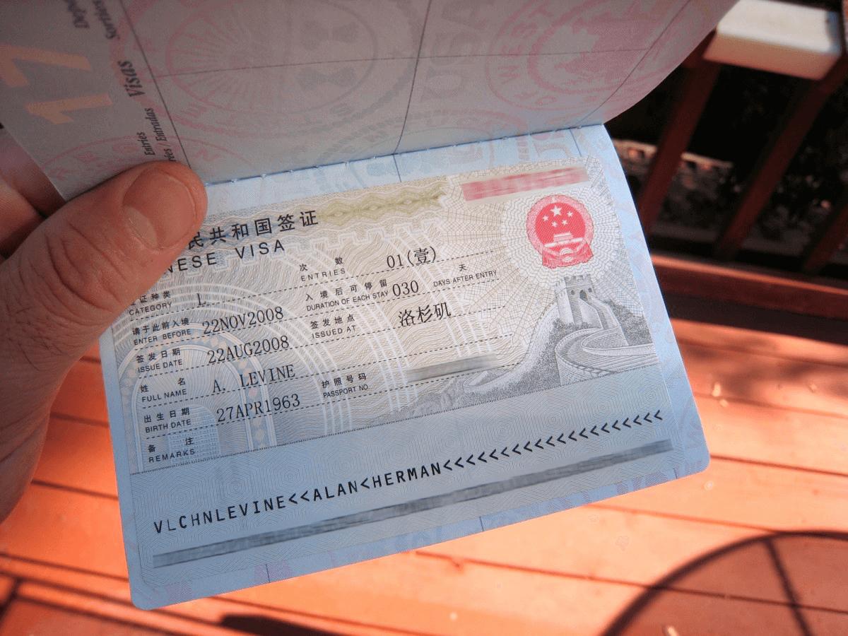 виза китай