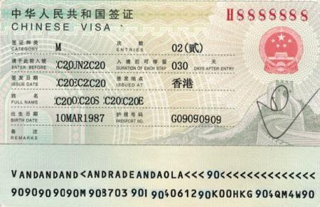 китайская виза м