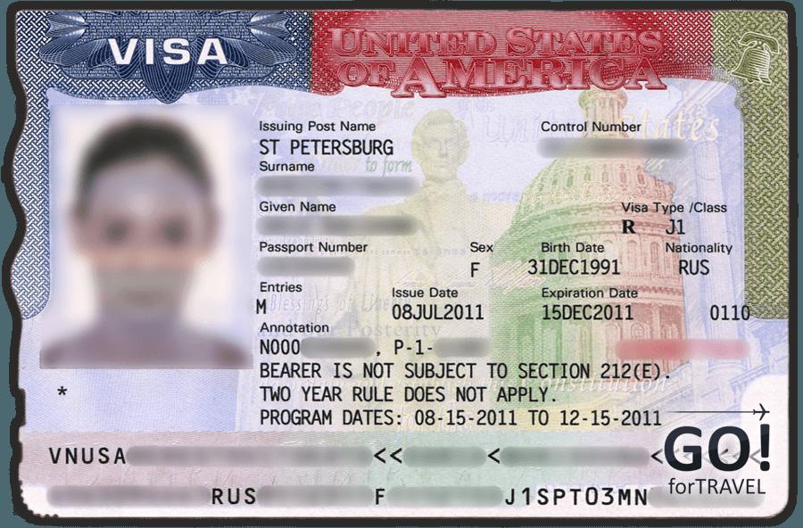 j1 виза