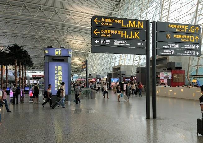 аэропорт гуачжоу