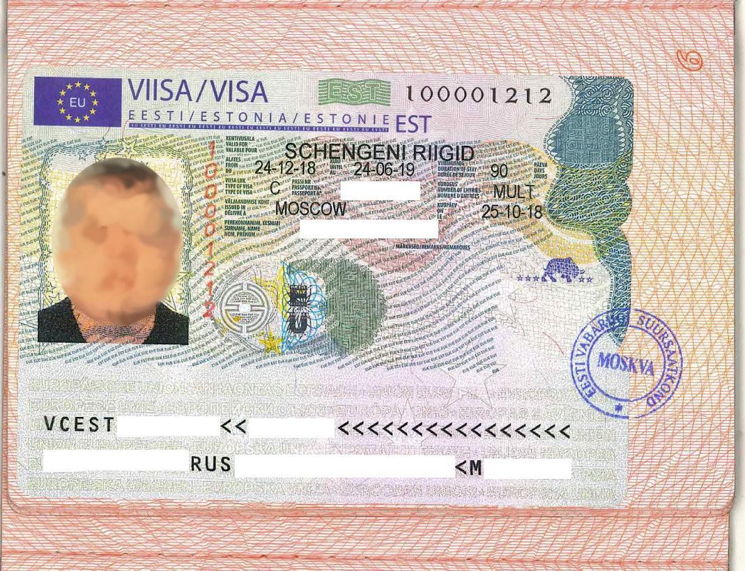 новая шенгенская виза