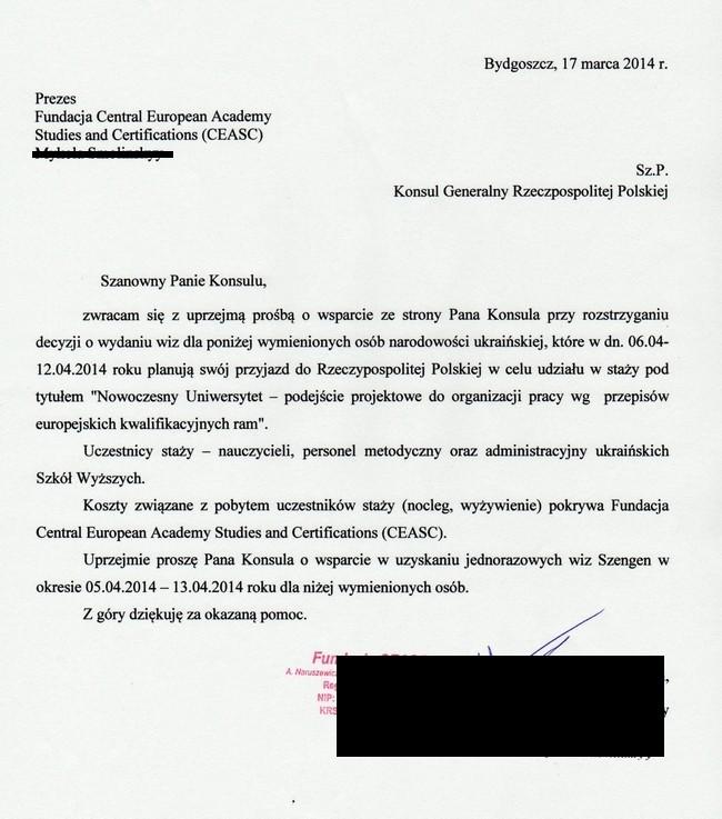 Наглядный пример приглашения в Польшу