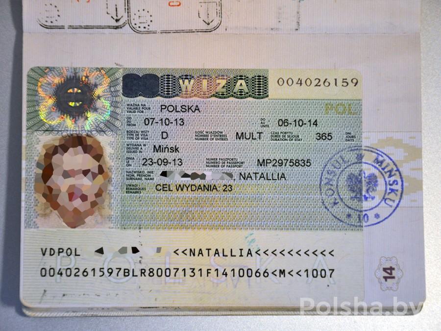 Гостевая шенгенская виза: что это такое?