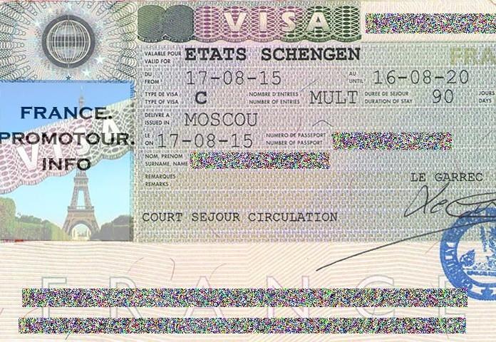 Как оформляется виза во Францию на 5 лет?