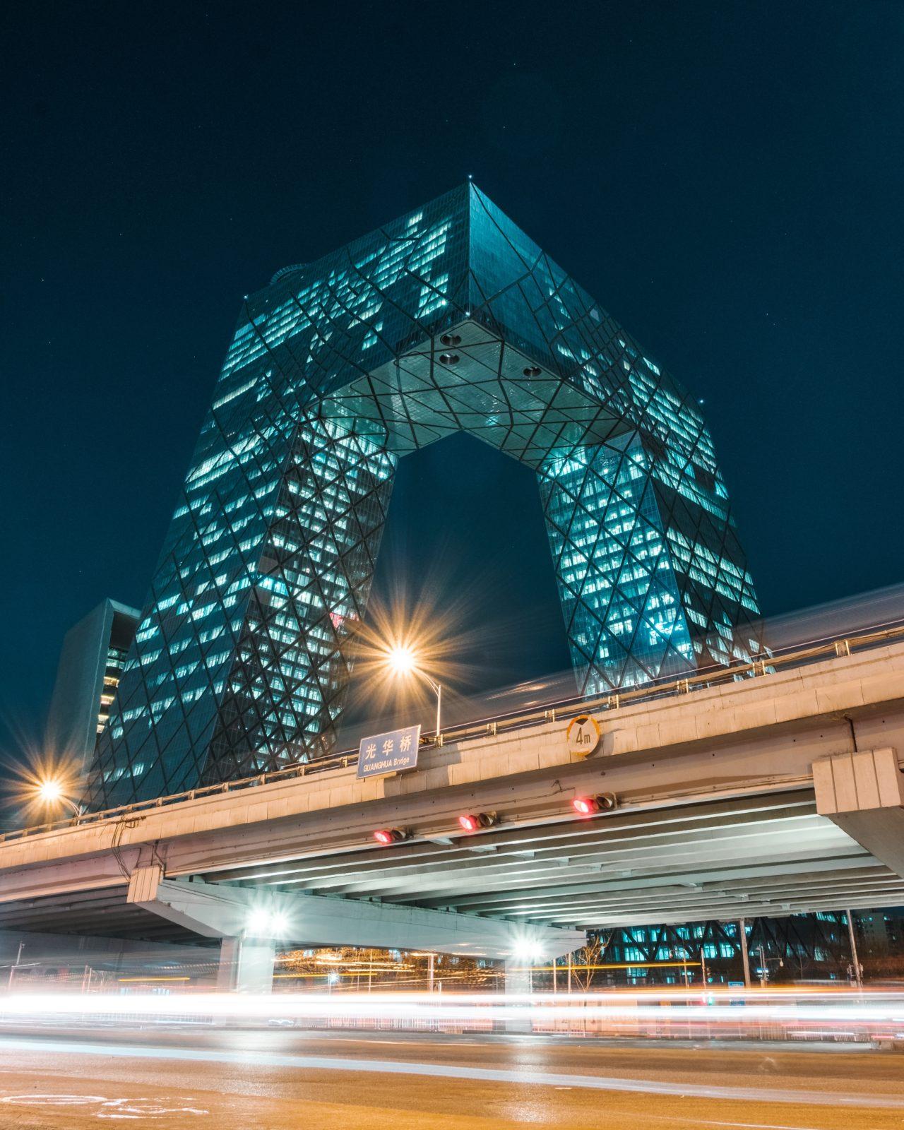 пекин архитектура