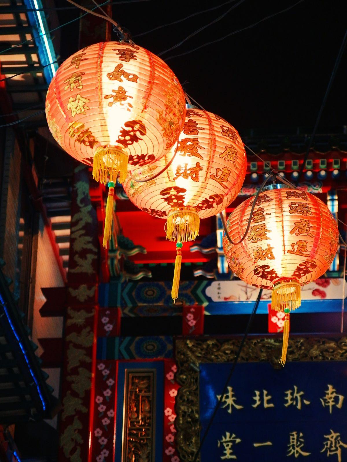 китайские достопримечательности