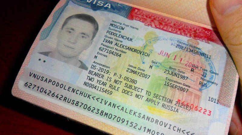 где смотреть номер американской визы
