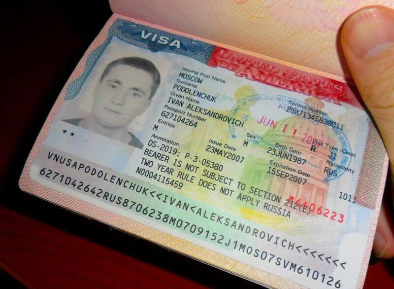 Где смотреть номер визы для поездки в США?