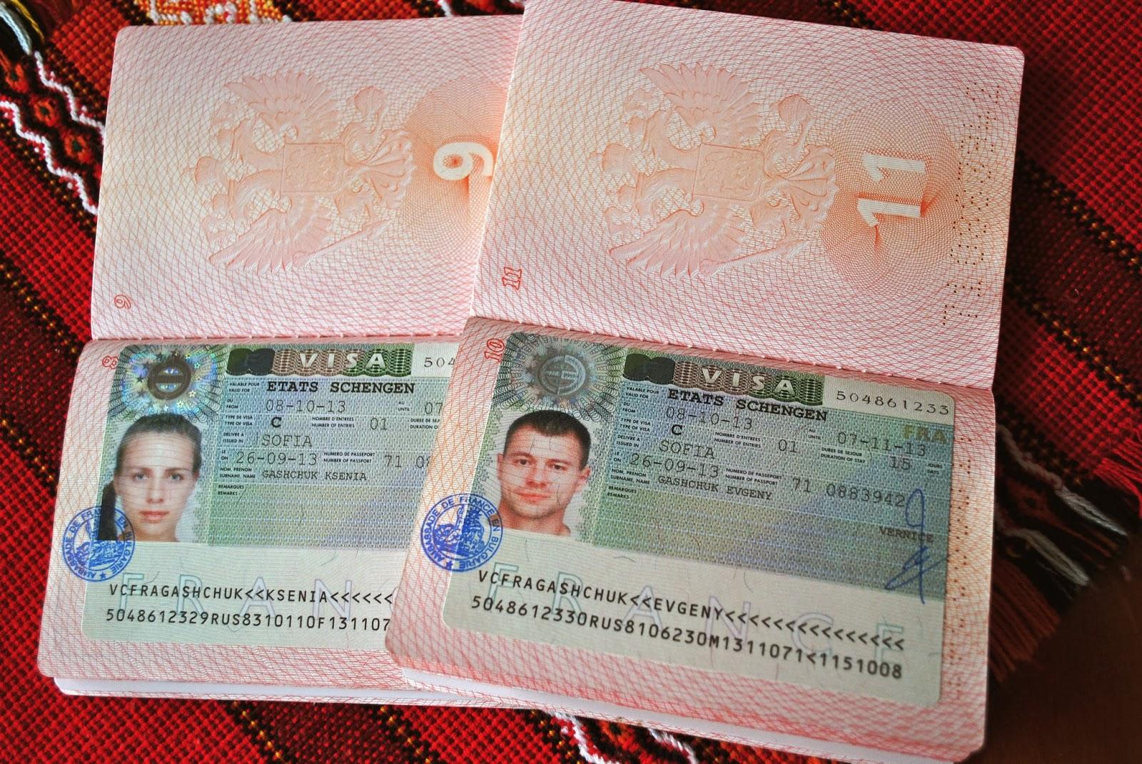 где смотреть номер шенгенской визы